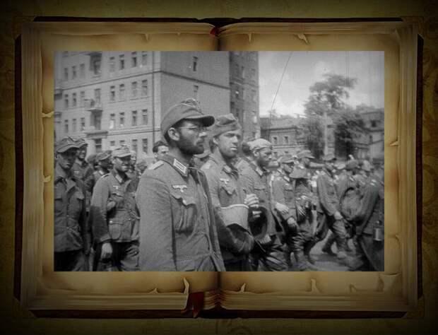 «Большой вальс» Сталина