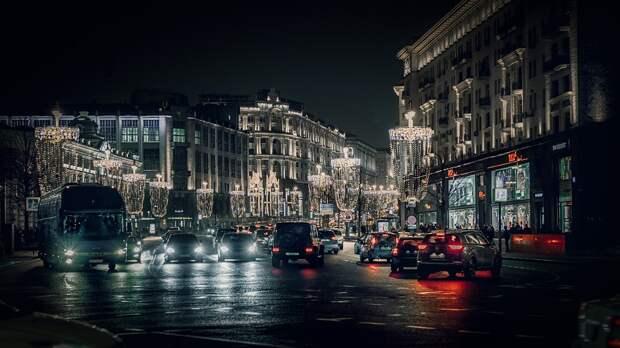 Москва обошла Токио и Дубай в рейтинге лучших городов мира