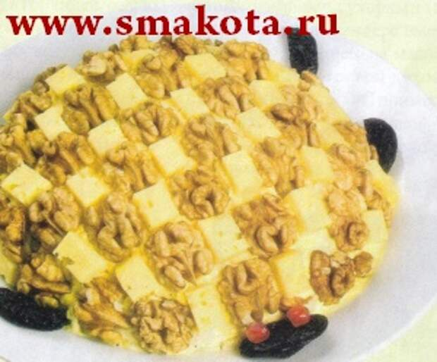 salat_s_kyritsey_orehami_tserepaha_салат_с_курицей_орехами_черепаха1 (300x249, 43Kb)