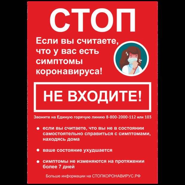 Прикольные вывески. Подборка chert-poberi-vv-chert-poberi-vv-55270329102020-3 картинка chert-poberi-vv-55270329102020-3