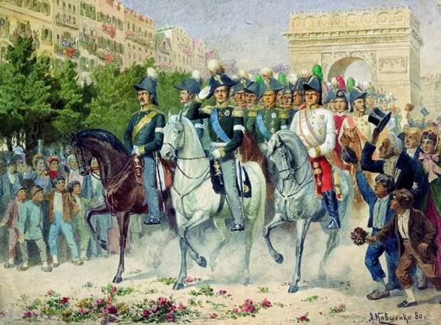 Что получила Россия от «благодарной» Европы за победу над Наполеоном