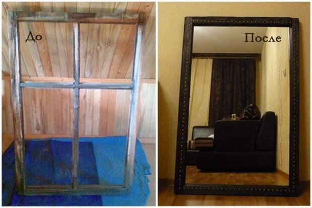 А вот такое зеркало получилось из оконной рамы мебель, новая жизнь, переделка, старье