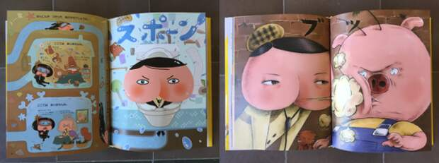 """Детектив """"Попа"""" - герой японских книжек для детей"""