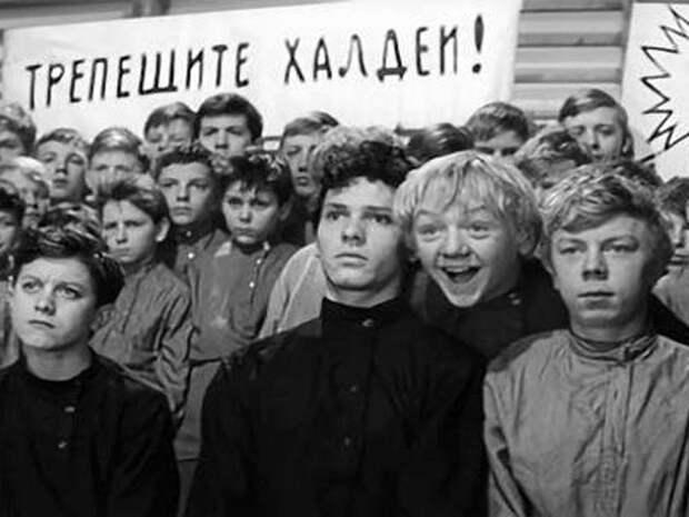 Фильм «Республика ШКИД» по одноименной повести покажут в СВАО