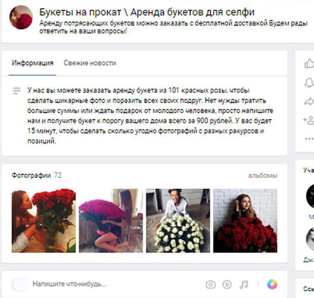 Правда о странном празднике: Пять причин не отмечать День святого Валентина