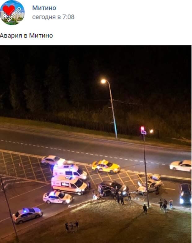 Пять человек пострадали в ночной аварии на Митинской