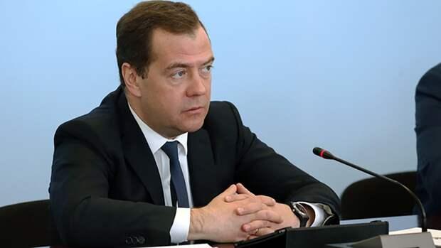 Медведев призвал Вашингтон осознать цену своих «роковых решений»