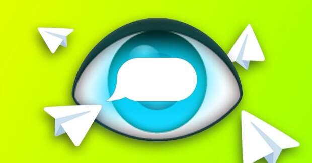Как прочитать сообщение в Телеграм, чтобы оно осталось непрочитанным?