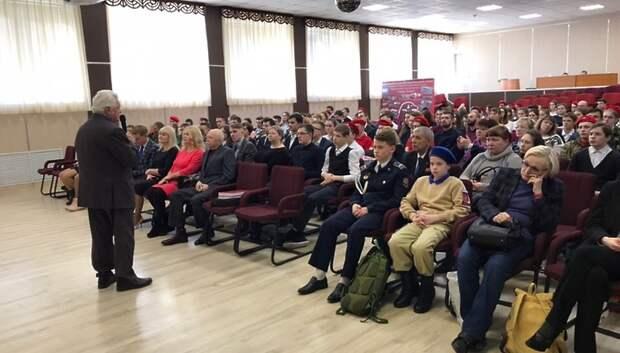 В Подольске школьникам рассказали о роли разведки в Великой Отечественной войне
