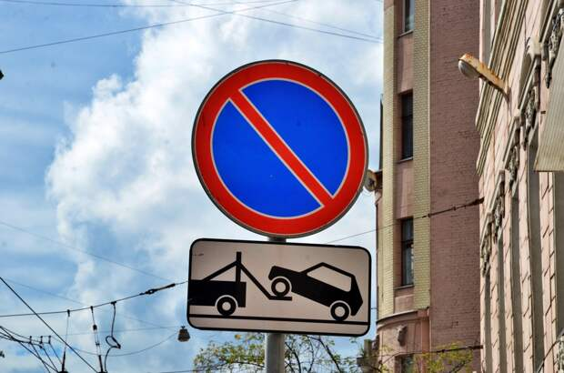 Более 12 тысяч случаев нарушений правил парковки выявили на Варшавском шоссе с начала года