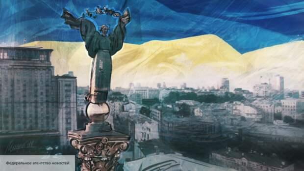 В Китае назвали главную ошибку Украины