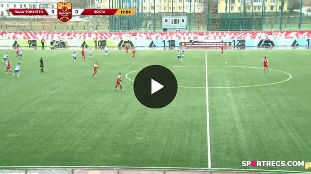 ОЛИМП – Первенство ПФЛ-2020/2021 Лада-Тольятти vs Носта 21.04.2021