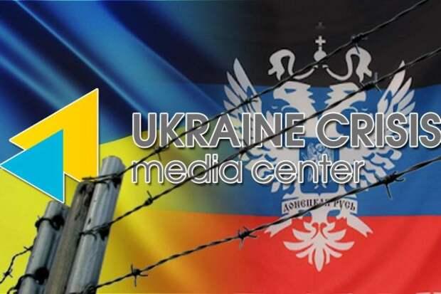 Международная миссия в Донбассе – взгляд с одной стороны