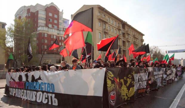 Первомай 2010 года в Москве: демонстрация анархистов