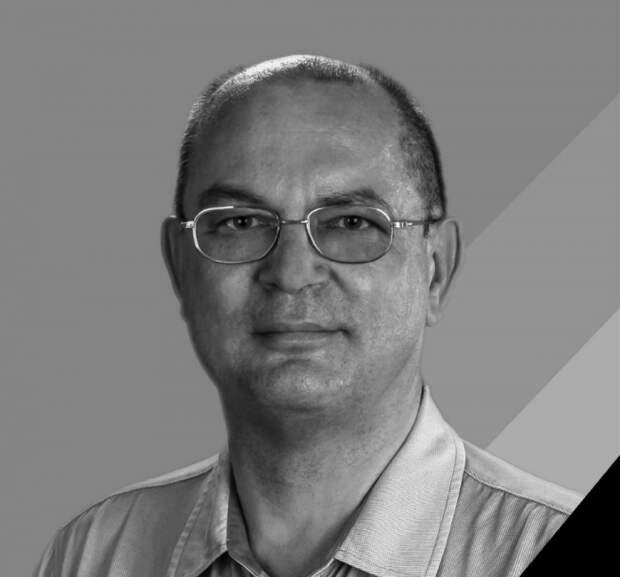 На Кубани скончался профессор Евгений Трубилин