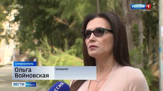 Крымский психолог рассказала, какие люди склонны к побегу из дома