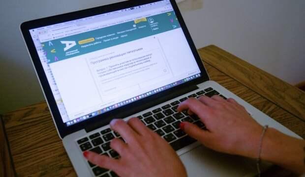 Первомайские мероприятия Московской федерации профсоюзов пройдут в онлайн-режиме