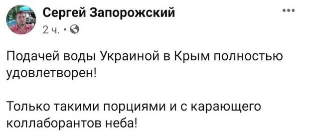 Подтопления в Крыму. Главное к этому часу