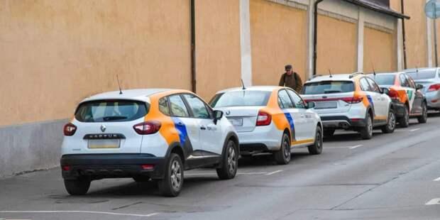 Собянин: Все операторы каршеринга будут интегрированы в приложение «Московский транспорт»