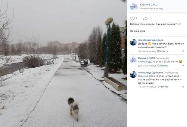 Фото дня: зима вернулась в Куркино
