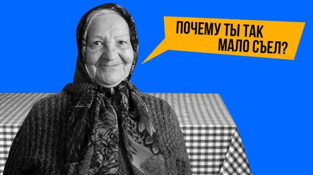 Русские бабушки против американских: кто круче?