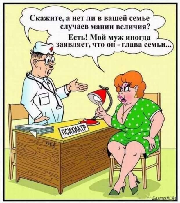 Неадекватный юмор из социальных сетей. Подборка chert-poberi-umor-chert-poberi-umor-02320913072020-3 картинка chert-poberi-umor-02320913072020-3
