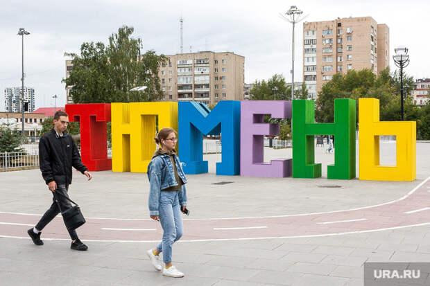 Тюмень отметила юбилей города вусловиях пандемии. Фоторепортаж