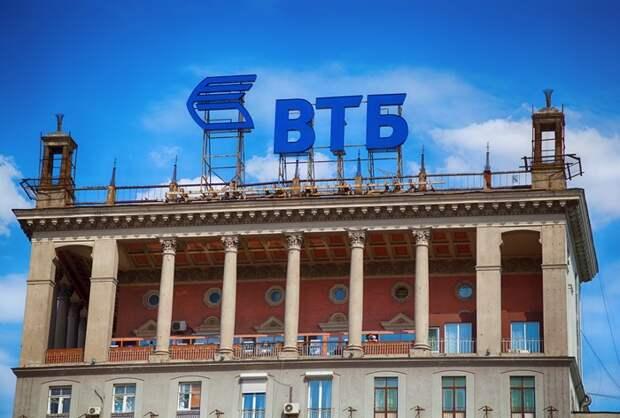 ВТБ сократил квартальные расходы на рекламу почти вдвое