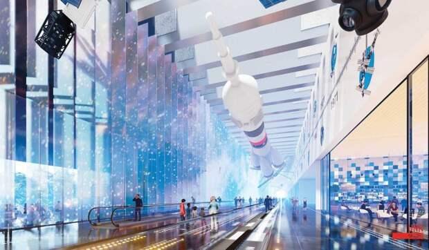 В Москве начались работы по развитию территории космического центра имени Хруничева