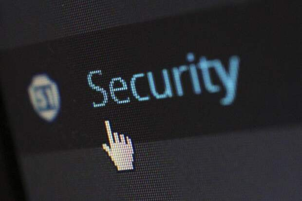 Безопасность/ Фото pixabay.com