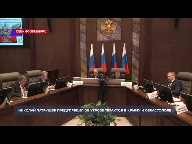 Основные события недели в Севастополе: 12-18 апреля