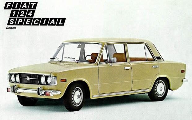 Копейка: главный автомобиль СССР