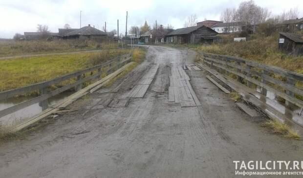 Новый мост за67,8млн рублей появился вдеревне Бродово