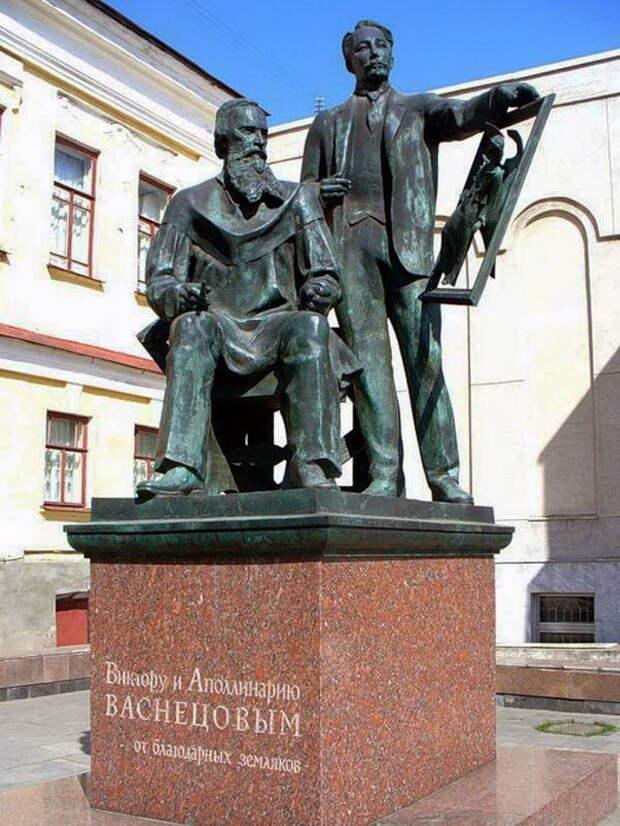 Памятник Виктору и Аполлинарию Васнецовым на Вятке