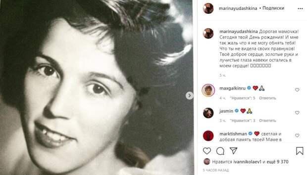 Жена кутюрье Юдашкина сказала трогательные слова в адрес покойной матери