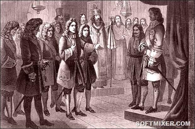 Как Пётр Великий иностранцев в Россию привлекал