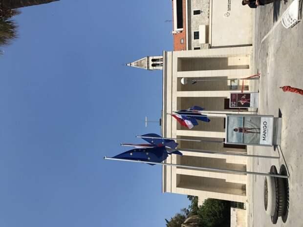Хорватия. Часть 2