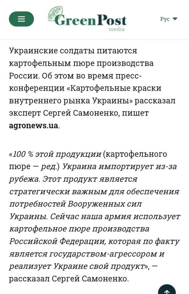 """ХРОНИКИПЕРЕМОГ"""