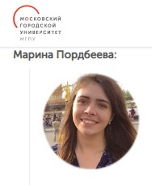 Двое студентов МГПУ вошли в число стипендиатов Фонда Потанина