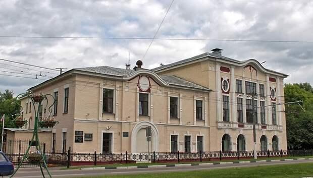 Здания с историей в Подольске: «Зингер», усадьба фон Мекк и дом Ленина