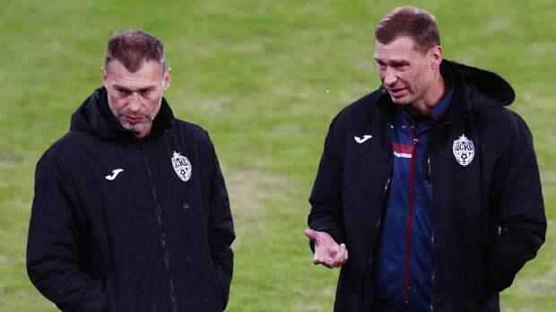 Широков: «Более логично было бы доверить пост главного тренера ЦСКА братьям Березуцким»