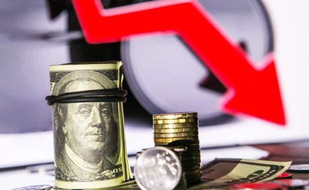 Кремль урежет пенсии, если нефть упадет до $45 за баррель