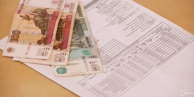 C должниками за ЖКУ из Южного Медведкова заключили 59 договоров о реструктуризации обязательств