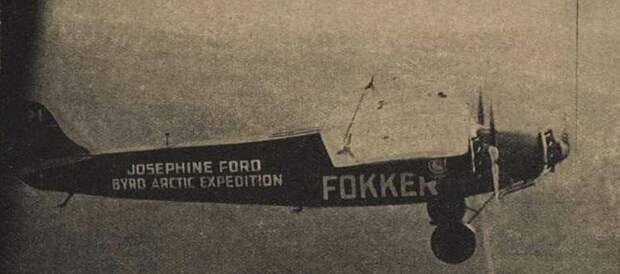 """Самолет Берда """"Жозефина Форд"""", на котором он якобы долетел до полюса"""