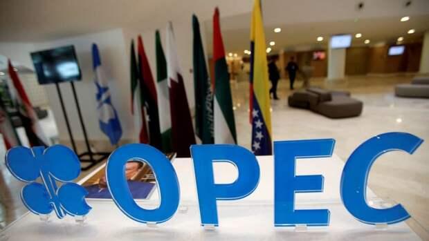 ОПЕК ожидает рекордное падение спроса нанефть вмире