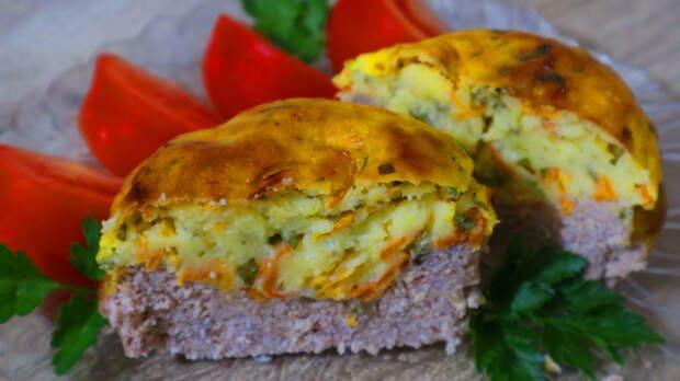 Горячее блюдо из картофеля с сыром и мясом Рецепт, Видео, Рецепты на новый год, Горячее, Картофель с сыром и мясом, Длиннопост