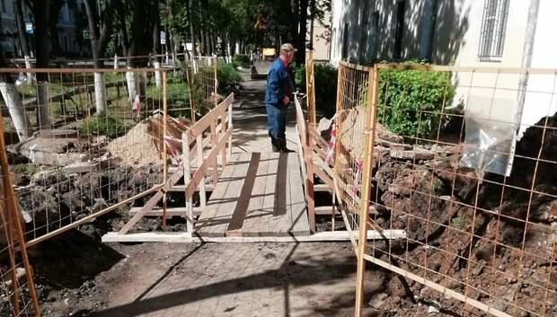 В Климовске начали менять трубы теплосети