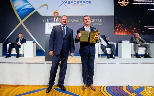МАИ одержал победу в конкурсе «Авиастроитель года»