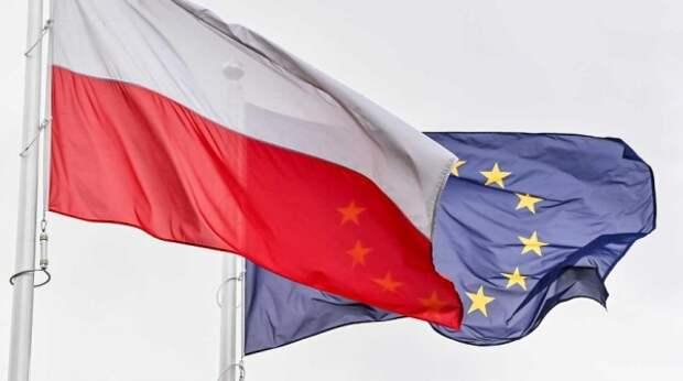 В Польше прояснили информацию о выходе страны из ЕС
