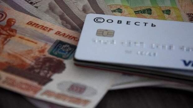 Мошенники придумали новый способ опустошать банковские счета волгоградцев